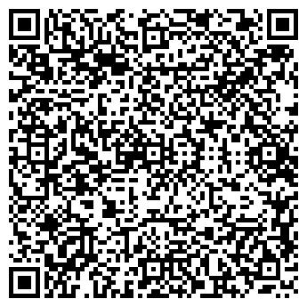 QR-код с контактной информацией организации Техрол, ОДО