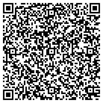 QR-код с контактной информацией организации Ситилайн компьютер, ЧУП