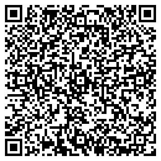 QR-код с контактной информацией организации Волтекс, ООО