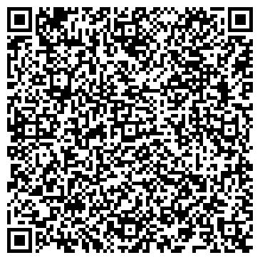 QR-код с контактной информацией организации Аэромакс-Монтаж, ЧП
