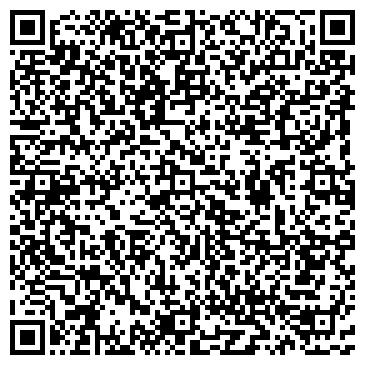 QR-код с контактной информацией организации Екостар™ (Ekostar™), ЧП