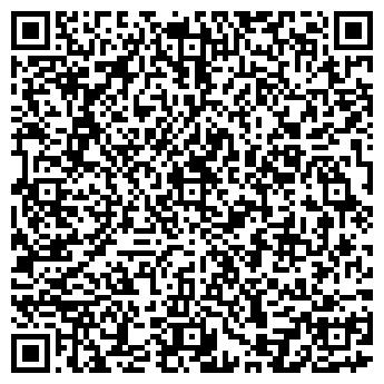 QR-код с контактной информацией организации Конклим, ООО