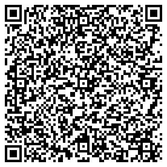 QR-код с контактной информацией организации Цельсий, ООО