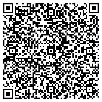 QR-код с контактной информацией организации Реал Эйр, ООО