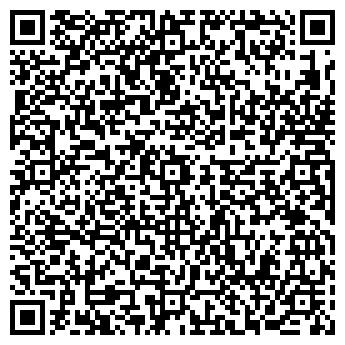 QR-код с контактной информацией организации Лекс Байер, ООО