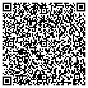 QR-код с контактной информацией организации Бриг, ООО