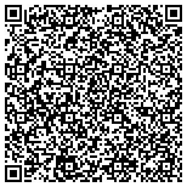 QR-код с контактной информацией организации ЧерниговГазСпецСервис, ООО