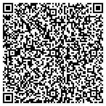 QR-код с контактной информацией организации Лидер климат, СПД