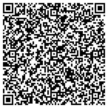 QR-код с контактной информацией организации Бери комфорт, ЧП