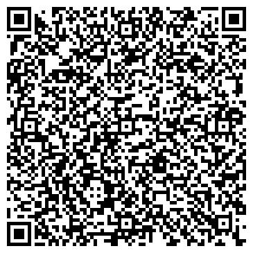 QR-код с контактной информацией организации Турчин А. А., ЧП