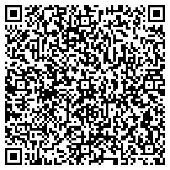 QR-код с контактной информацией организации ЭлектроГал, ООО