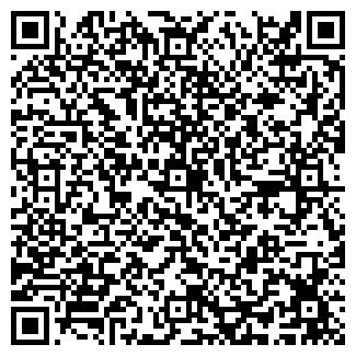 QR-код с контактной информацией организации Теплов, ООО