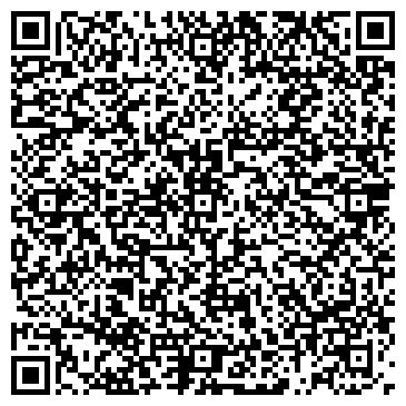 QR-код с контактной информацией организации Элиол, ЧП
