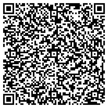 QR-код с контактной информацией организации Маки-96, ООО