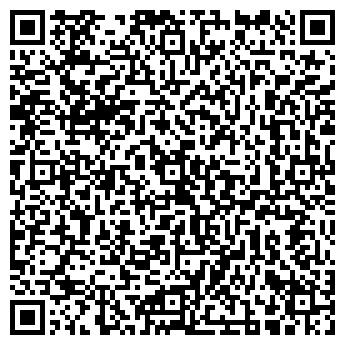 QR-код с контактной информацией организации Веком С, ООО
