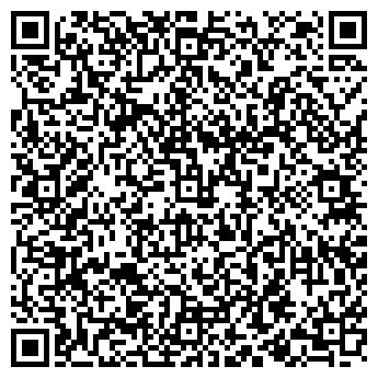 QR-код с контактной информацией организации АТАКАЙЦЕМЕНТ ЛТД, ЗАО