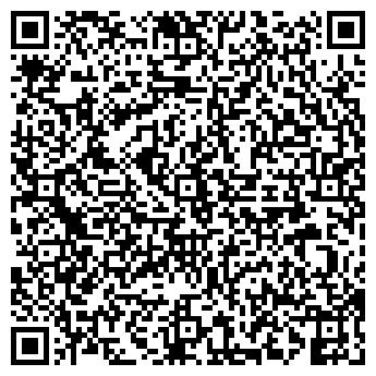 QR-код с контактной информацией организации Аледо, ЧП