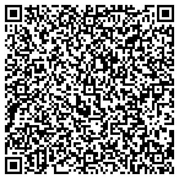 QR-код с контактной информацией организации Колор верде радиант, ООО (Calor Verde Radiant)