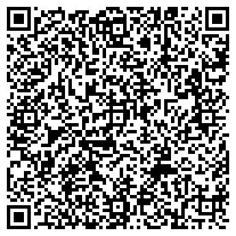 QR-код с контактной информацией организации Dexline , ООО