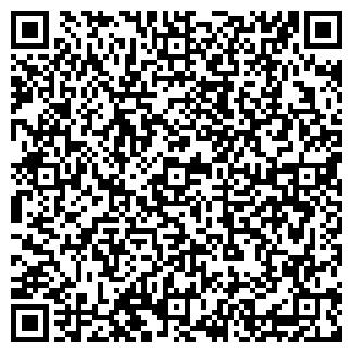 QR-код с контактной информацией организации Джин, КП