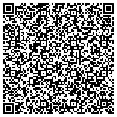 QR-код с контактной информацией организации Омега плюс торговая компания, ООО