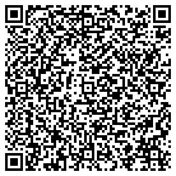 QR-код с контактной информацией организации Алфелия, ООО