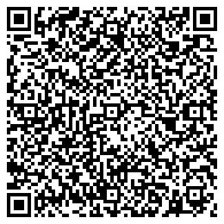 QR-код с контактной информацией организации АТАК, ООО