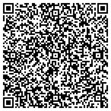 QR-код с контактной информацией организации Доспел-Кременчуг,ООО