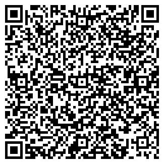 QR-код с контактной информацией организации ПОРТЛЭНД, ООО