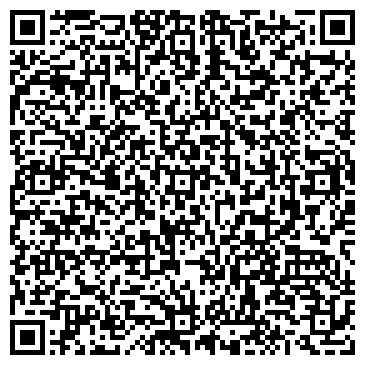 QR-код с контактной информацией организации Экспо Маркет, ООО