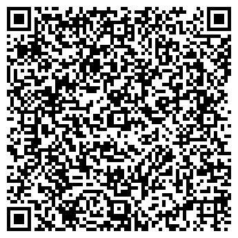 QR-код с контактной информацией организации Нортех-А, ТОО