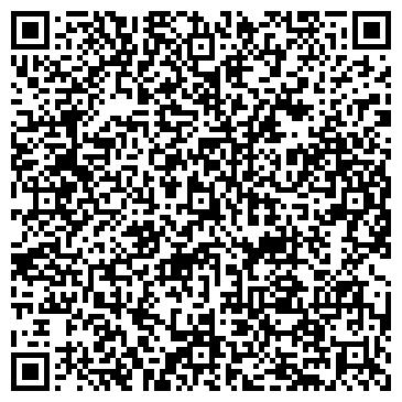 QR-код с контактной информацией организации КОМБИНАТ СТРОЙКОМПЛЕКТ, ТОО