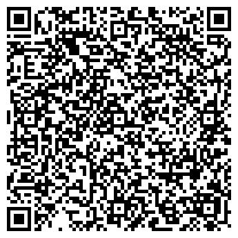 QR-код с контактной информацией организации ВЕС - Техника, ТОО