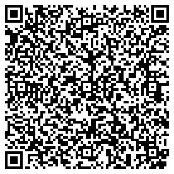 QR-код с контактной информацией организации МОНРЕНАЛ ФИРМА