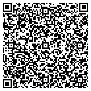 QR-код с контактной информацией организации Vinoks (Винокс), ТОО