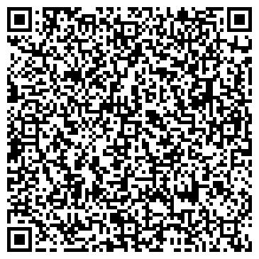 QR-код с контактной информацией организации Теплоэлектромаг, ТОО