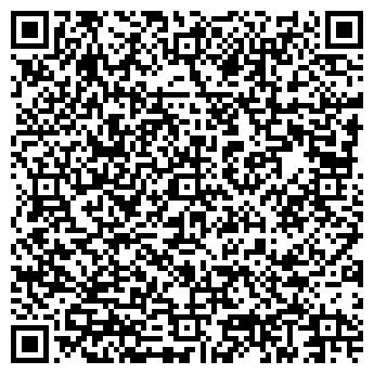 QR-код с контактной информацией организации Аермек, ТОО
