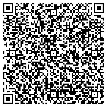 QR-код с контактной информацией организации Air Plus (Эйа Плас), ТОО
