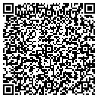 QR-код с контактной информацией организации Эко-Шоп, ЧП