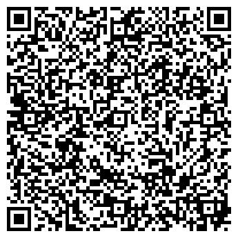 """QR-код с контактной информацией организации ТОО """"Air Technologies DD"""""""