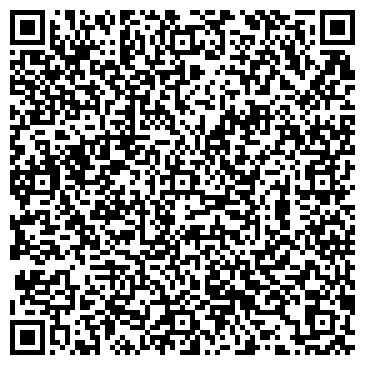 QR-код с контактной информацией организации Общество с ограниченной ответственностью ТОО «ТехСтройСнабПлюS»