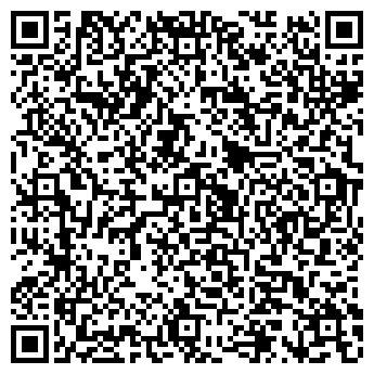 QR-код с контактной информацией организации ИП Компания А2