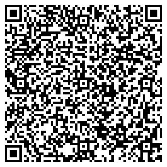 QR-код с контактной информацией организации КРОВЕЛЬНЫЙ ЦЕНТР-2000, ООО