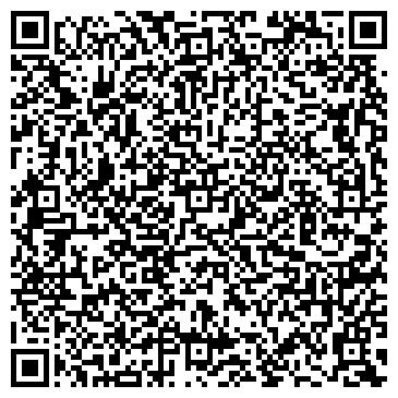 """QR-код с контактной информацией организации ЧТУП """"МЕРЛИОН СИТИ"""""""