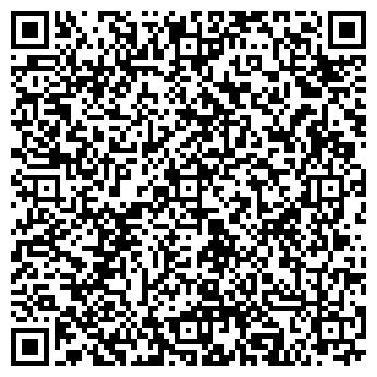 QR-код с контактной информацией организации Кинком, ОДО