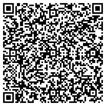 QR-код с контактной информацией организации Рифтэк, ООО