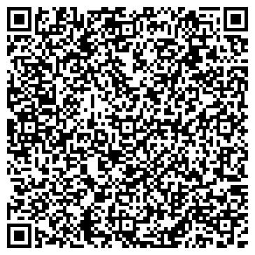 QR-код с контактной информацией организации ООО Интерком