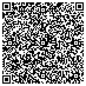 QR-код с контактной информацией организации Субъект предпринимательской деятельности Бартер Плюс