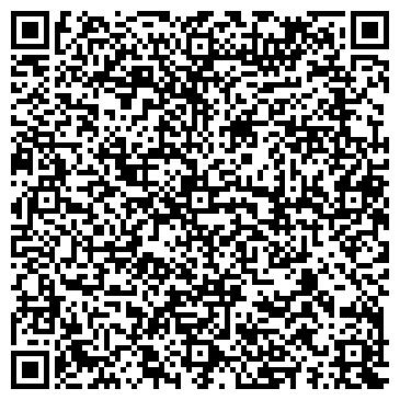 QR-код с контактной информацией организации Интернет-магазин бытовой техники, ЧП
