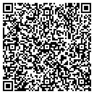 QR-код с контактной информацией организации Куб, ООО (QUB)